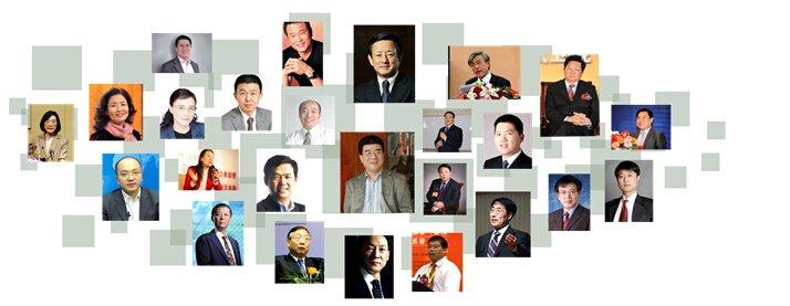 北京大学 商业领袖高级研修班