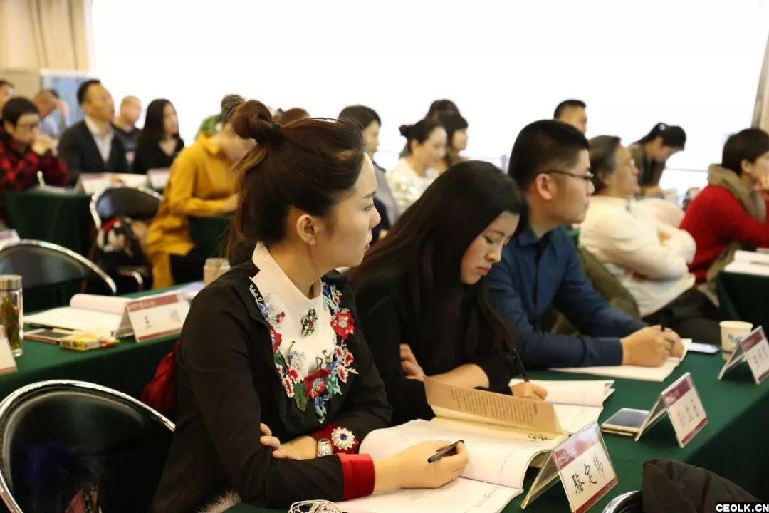 北京大学企业管理素养研修班
