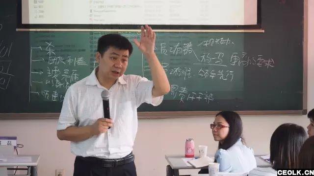 清华新时代人力资源管理班开课纪实