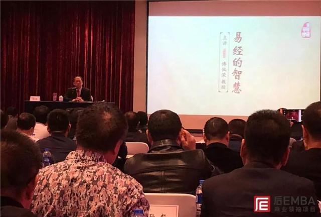 傅佩荣讲《易经》:时代迫使企业必须改变