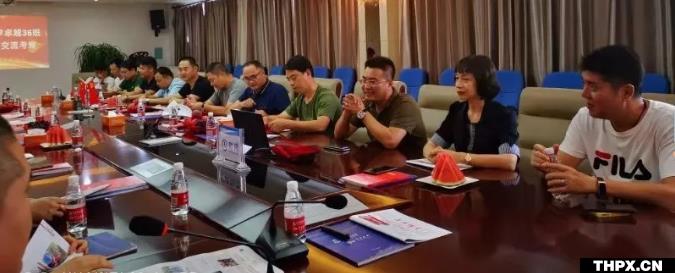 清华大学卓越商道总裁班山东游学课程