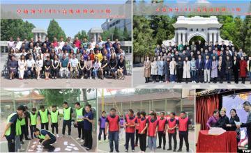 北京大学医院管理领军人才研修班