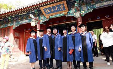 北京大学医院院长卓越管理高级研修班